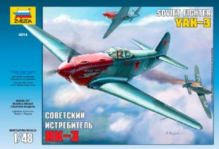 Yak 3 Wheel Well Set